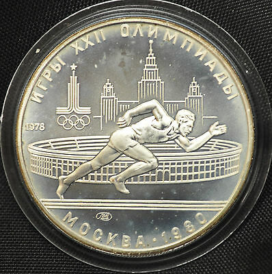 1978 Russia 5 Rouble Silver Coin - Moscow Olympics - Runner