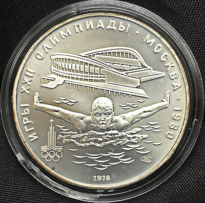 1978 Russia 5 Rouble Silver Coin - Moscow Olympics - Swimming