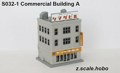 Rokuhan s032-1 Z Scale Pre-Built Building Structure Downtown *NEW $0 SHIPPING
