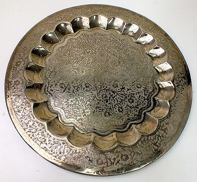 """World Gift Silver Plated 17"""" Serving Tray Large Heavy Plate Cake Dish Floral"""