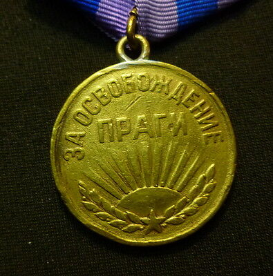 Russian Soviet WWII Medal For Liberation of Prague USSR Nice