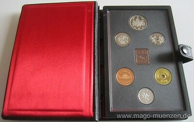 Japan KMS Kursmünzensatz Coin Set 1987 PP Proof