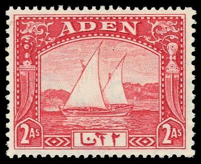 ADEN 4 (SG4) - Arabian Dhow Issue (pa64335)