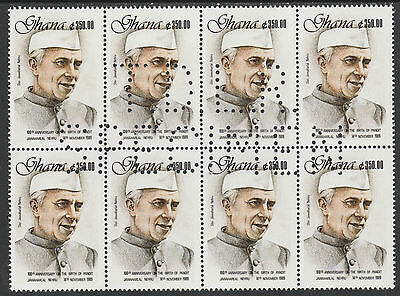 Ghana (2363) - 1990 NEHRU 80c block with DLR SPECIMEN perfin unmounted mint