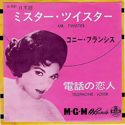 Rockabilly - Connie Francis - Mr. Twister - Very Rare ! Japan 45' Ps