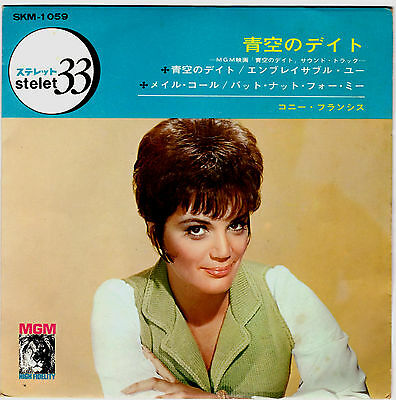 Connie Francis - When The Boys Meets Girls - Very Rare ! Japan 33' Ps