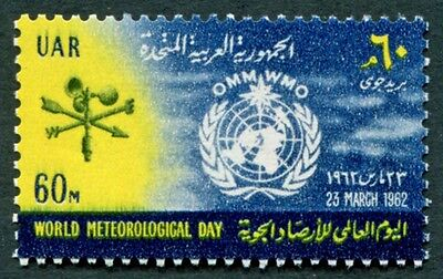 EGYPT 1962 60m deep blue and yellow SG696 MNH FG World Meteorological Day #W12