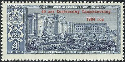 Russia 1964 Soviet Republic 40th/Dushanbe/Buildings/Architecture 1v + o/p n44191