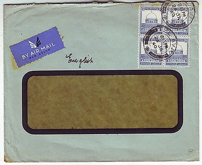 PALESTINE 1940 block of 4 15m on window cover with TEL AVIV cancels