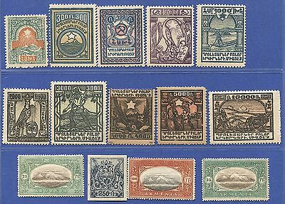N856 - ARMENIA Group of 14 early mint stamps, most NH