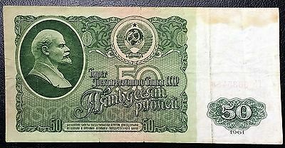 RUSSIA: 1961 50 Rubles Banknote, P-235 - Free Combined S/H