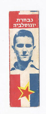 T. Crnkovic , Israel ,yugoslavia,  Football, 1950's, Chewing Gum Wrapper