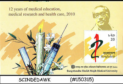 BANGLADESH - 2010 12yrs OF MEDICAL EDUCATION, MEDICAL RESEARCH & HEALTH CARE M/S