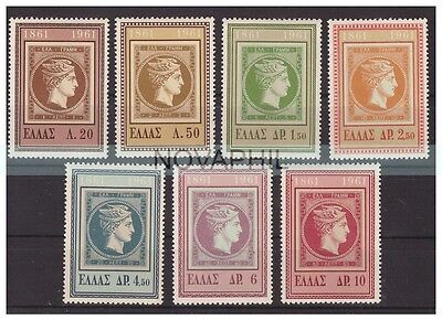 Greece 1961 -  100 Years Of Greek Postage Stamps Mnh