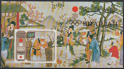 Sharjah 1972 ** Bl.109 Sapporo Olympiasieger Olympic Champions