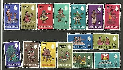 1966 Full Set of 15 Decimal Currency Issues, Sg 110-124 Unmounted mint.   [no.2]