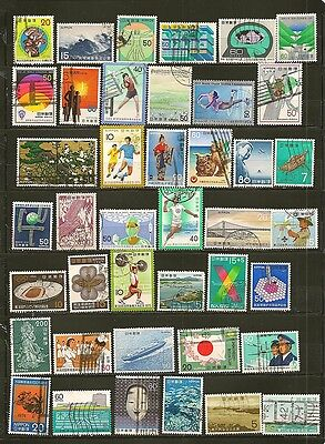 Japan 41 1960s-70s Used Stamps