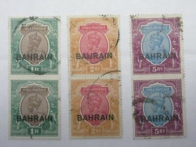 Bahrain Scott 12-14 Vertical Pair Used