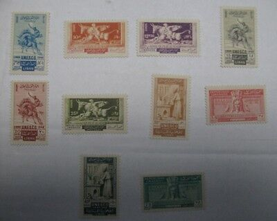 Lebanon Scott 220-224 C141-C145 Mint Never Hinged Complete