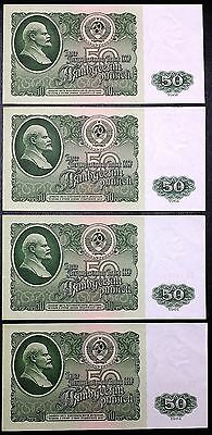 RUSSIA: Lot of 4x Consecutive 1961 50 Rubles Banknotes P-235 **XF/AU Condition**