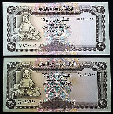 YEMEN: Lot of 2x 1990 20 Rials Banknotes, P-26b **HIGH GRADE** Free Combined S/H