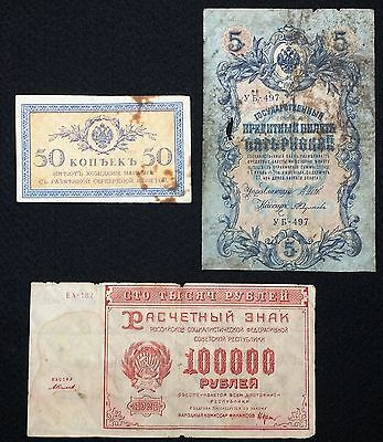 RUSSIA USSR: Lot of 3 Notes, 50 Kopeks, 5 10,000 Rubles P-31, 35, 117 1909 1921