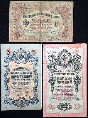 RUSSIA OLD USSR: Lot of 3 Notes, 3 5 10 Rubles, P-9b, P-10b, P-11c, 1905, 1909