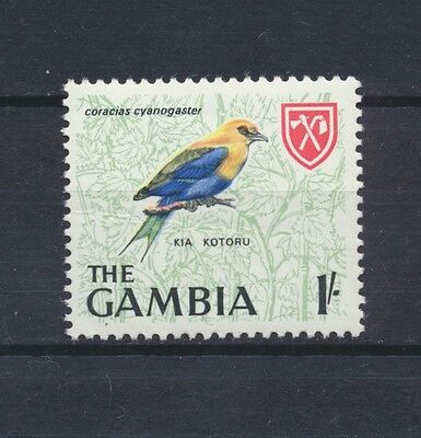"""No: 47978 - GAMBIA - """"BIRDS"""" - AN OLD 1 SHILLING STAMP - MNH!"""