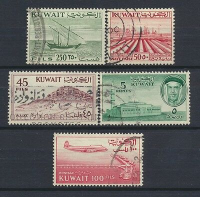 No: 47993 - KUWAIT- LOT OF 5 OLD STAMPS - USED!