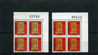 Owl, Gold Ornament  Bklt Of 4 Stamps-  1978-79   Colombia
