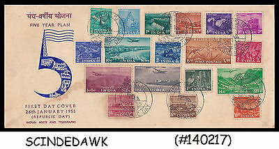 India -1955 Five Year Plan / Definitive Series - 18V - Fdc