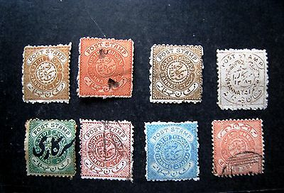 Selection Of Early Hyderabad Stamps 1871-1905. Mint & Used (India States)