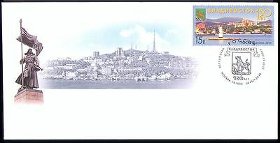 Russia 2010 Lighthouse/Ships/Tiger 1v FDC (M) (n29972)