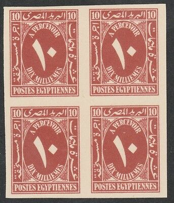 Egypt 2400 - 1927 Postage Due 10mIMPERF block of 4