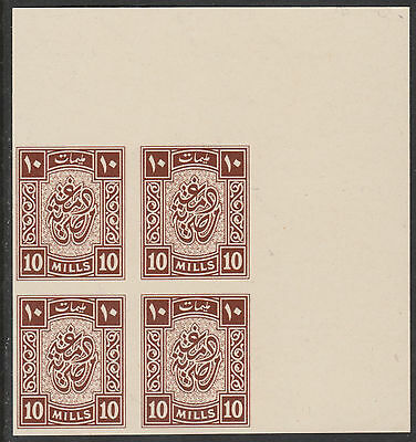 Egypt 2402 - REVENUE 10m  imperf corner block of 4 on thin CANCELLED card