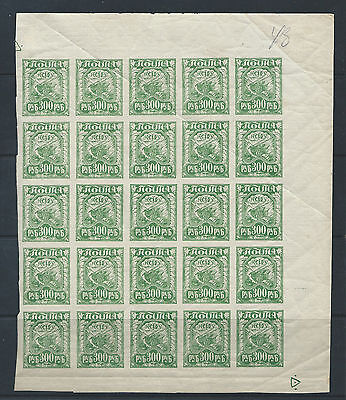 Russia 1921 MNH 300R block of 25 stamps with printers mark