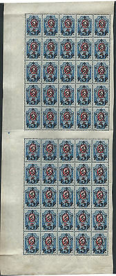 Russia 1922 MLH star surcharge 5R/20k  MLH half sheet