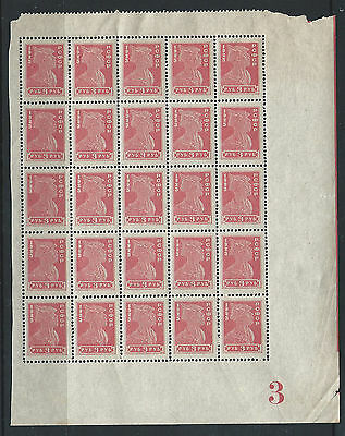 Russia 1923 MNH 3R soldier plate 3 block of 25