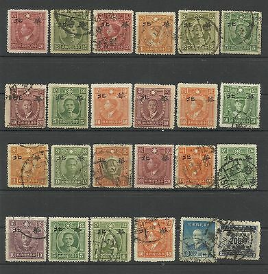 China - Taiwan 24 Old Color Used Stamps Collection - K047