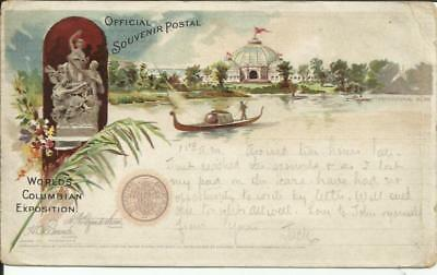 US WORLD''S FAIR STATION AUG/2/1893 Sc#UX10 Multicolor OFFICIAL Souvenir