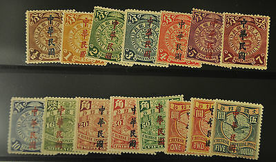 China, 1912 London Ovpt on Coiling Dragons, MN set, beautiful.