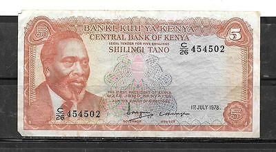 Kenya #15 1978 Vg Circ Old 5 Shilling Banknote Paper Money Currency Bill Note