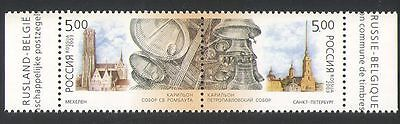 Russia 2003 Church Bells/Music/Buildings/Architecture 2v s-t pr (n35843)