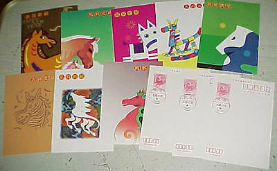 Taiwan New Years Postal Cards 12 Diff. Fdc Horse 2001