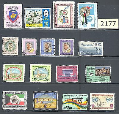 KUWAIT State of (Middle East) Mint & Used Stamps (2) Pages KU-2177-78