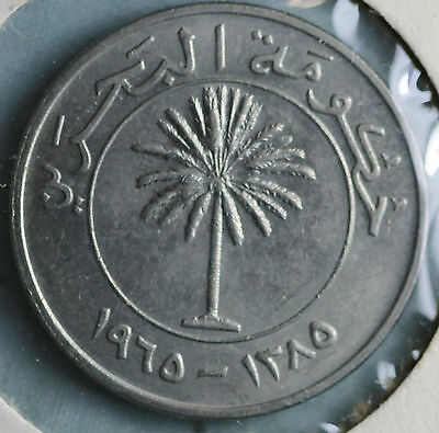 1970 Bahrain 100 Fils Middle East ~ Combined S & H.