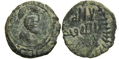 Islamic, UMAYYAD, c. AD 720-750, AE Fals, al-Andalus, HELMETED HEAD, Spain, RR!