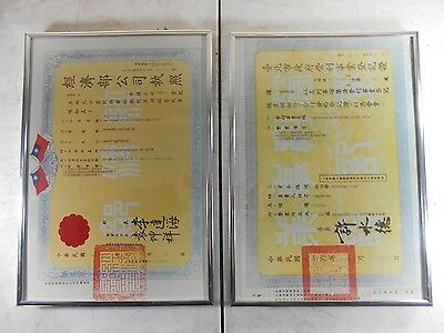Framed Japanese Award Certificates given as a gift from Japan Company to US Co.