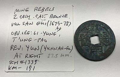 CHINA MING REBELS 2 CASH CAST BRONZE 27.5mm 6.4g WU SAN GUI 1674-78 SCH1339 KM91