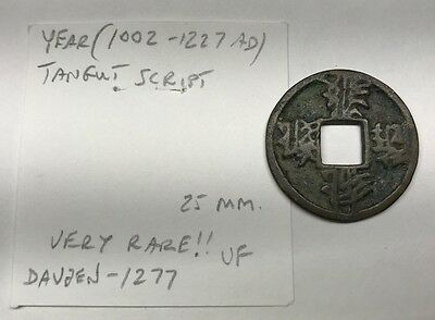 RARE+! CHINA (1002-1227 AD) TANGUT SCRIPT 25mm DAV-1227 3.4g
